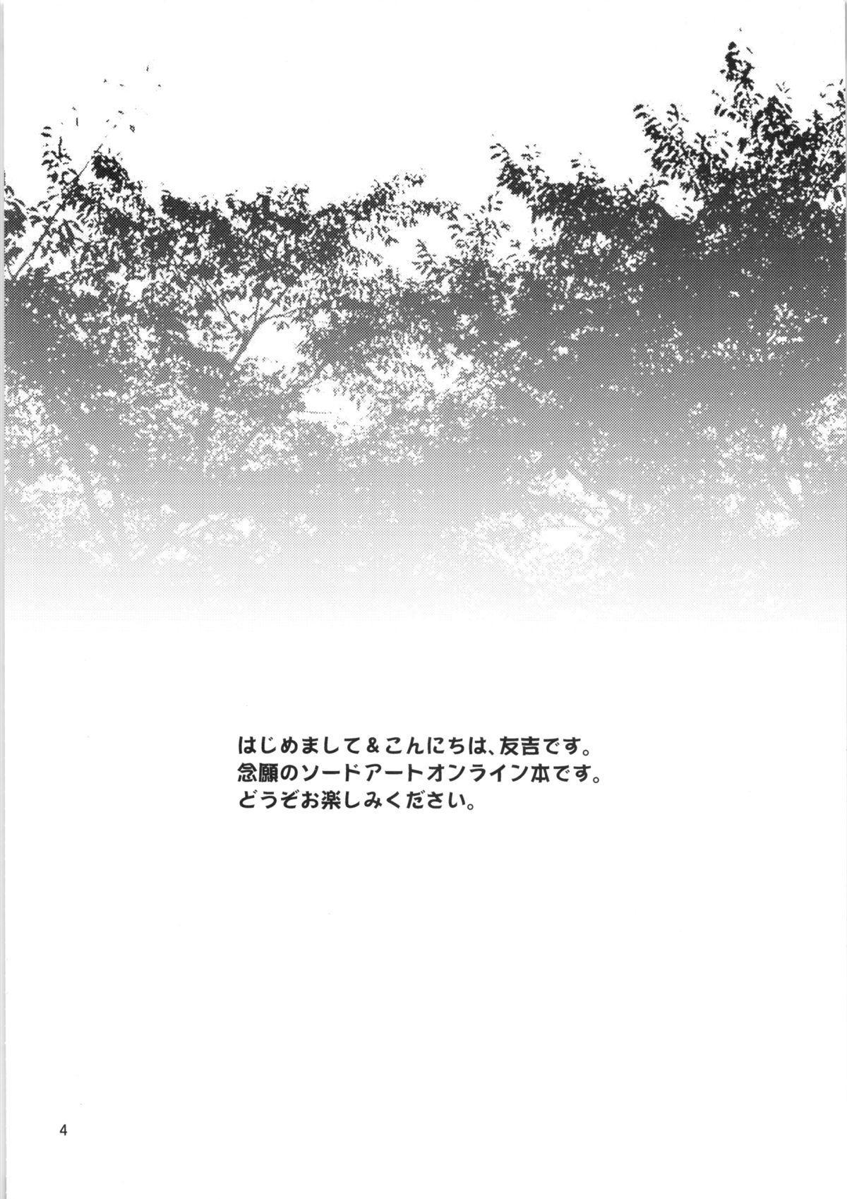 Zetsurin Kirito 2