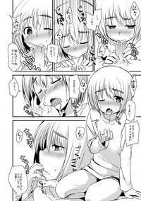 Armin ga Danshi Shukusha ni Haeta Kinoko o Karu Manga 2