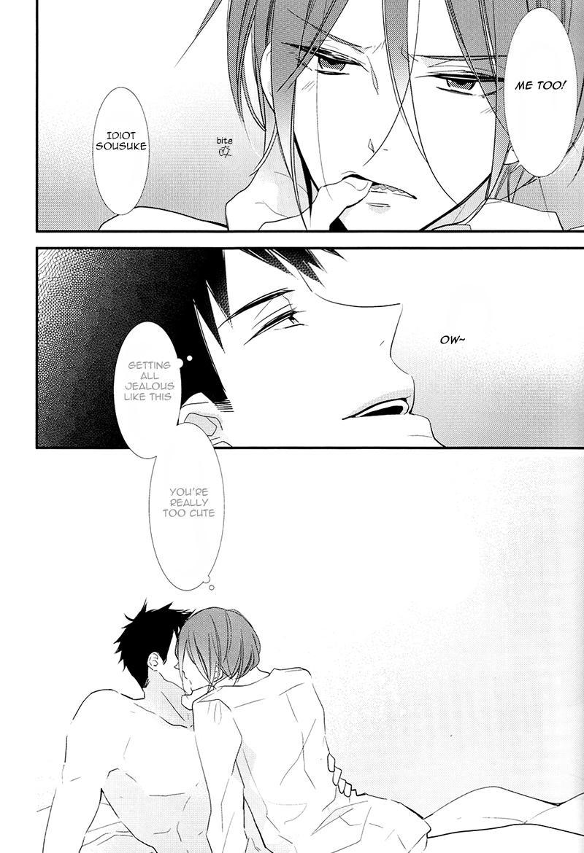 Sekai de ichiban kimi ga suki! | The One I Love The Most In This World Is You! 11