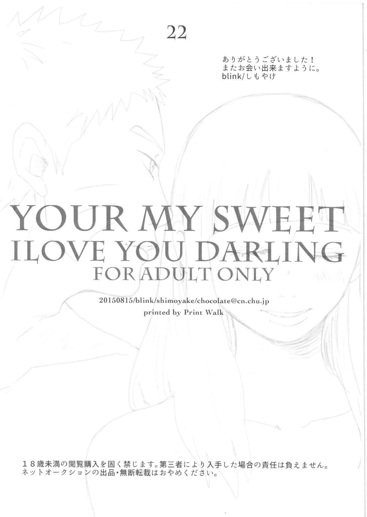 YOUR MY SWEET - I LOVE YOU DARLING 21