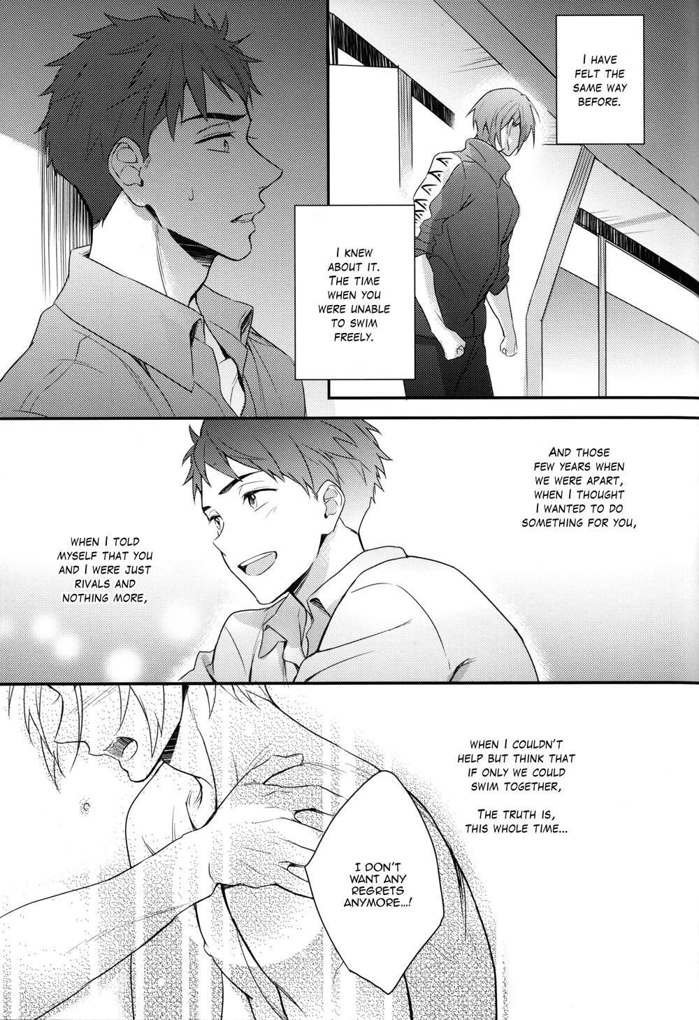 Sousuke no Kata wa Ore ga Mamoru! | I'll protect Sosuke's shoulder! 31