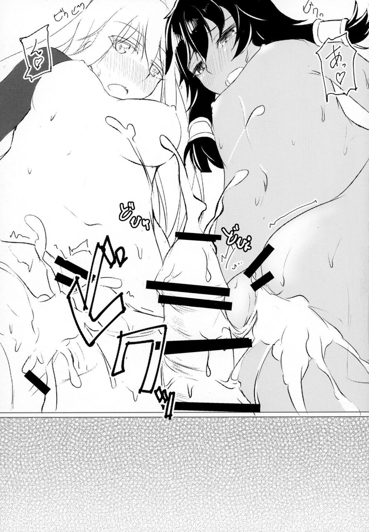 (C88) [Faker's Manual (Rindoh)] Douukeshi-tachi no Sei Tan-kyoku (Dungeon ni Deai o Motomeru no wa Machigatteiru Darou ka) 18