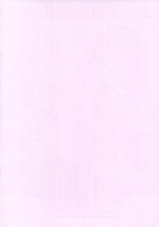 (C82) [GEGERA STANDARD (Gegera Toshikazu)] Kuro ni Haiyoru Nyaruko-san | Nyarko Crawls over Kuroyuki-hime (Haiyore! Nyaruko-san, Accel World) [English] [EHCOVE] 1