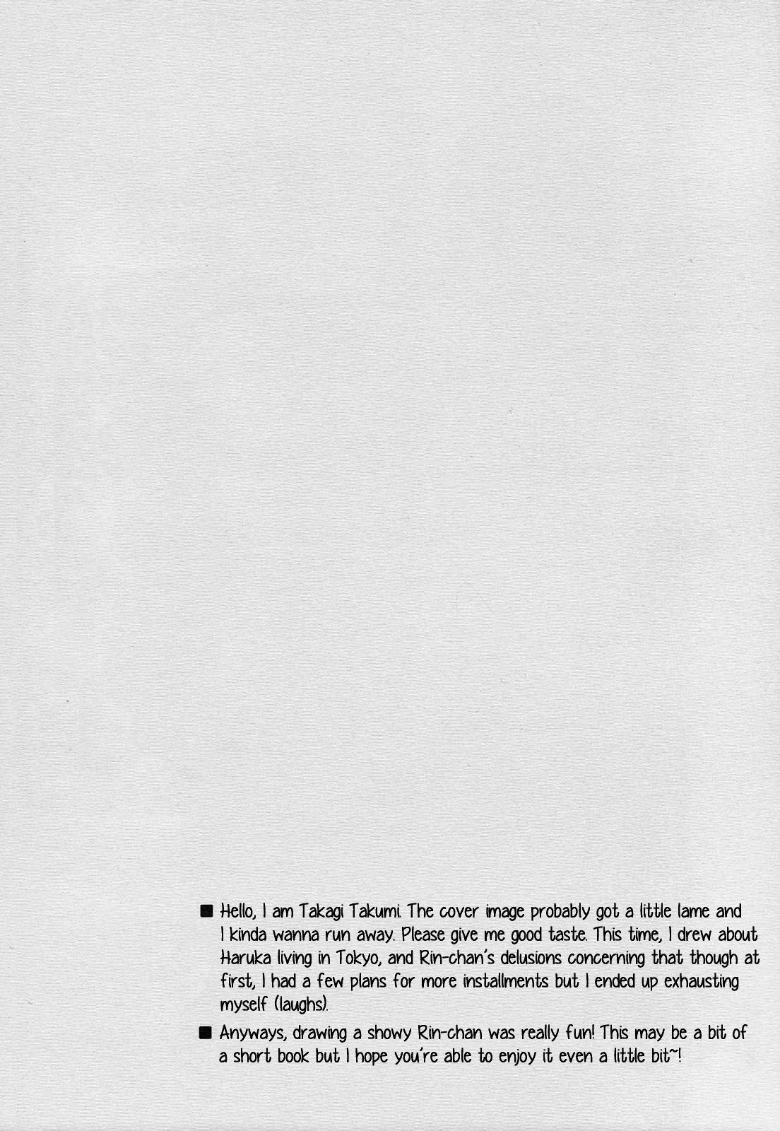 (SUPER24) [KANGAROO KICK (Takagi Takumi)] Matsuoka Rin no Shinkon Seikatsu (Kari)   Matsuoka Rin's Newly-Wed Life (Provisional) (Free!) [English] [Holy Mackerel] 2