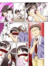 Seri-chan to Sensei ALL 8