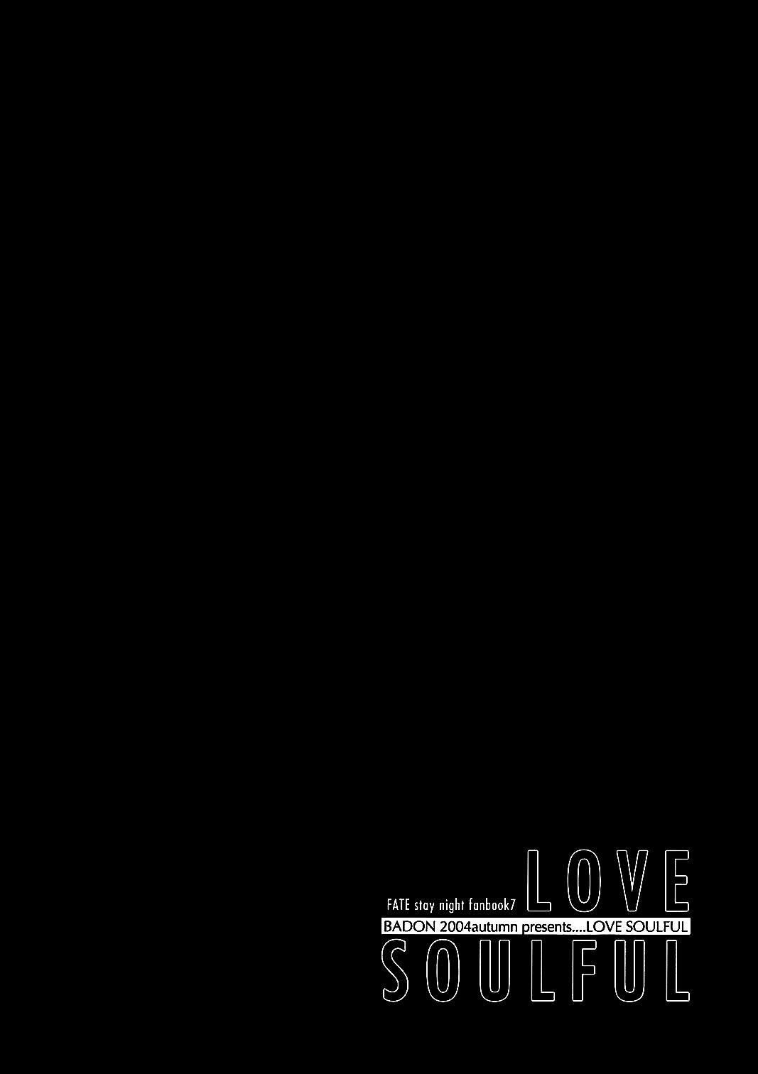 Love Soulful 20