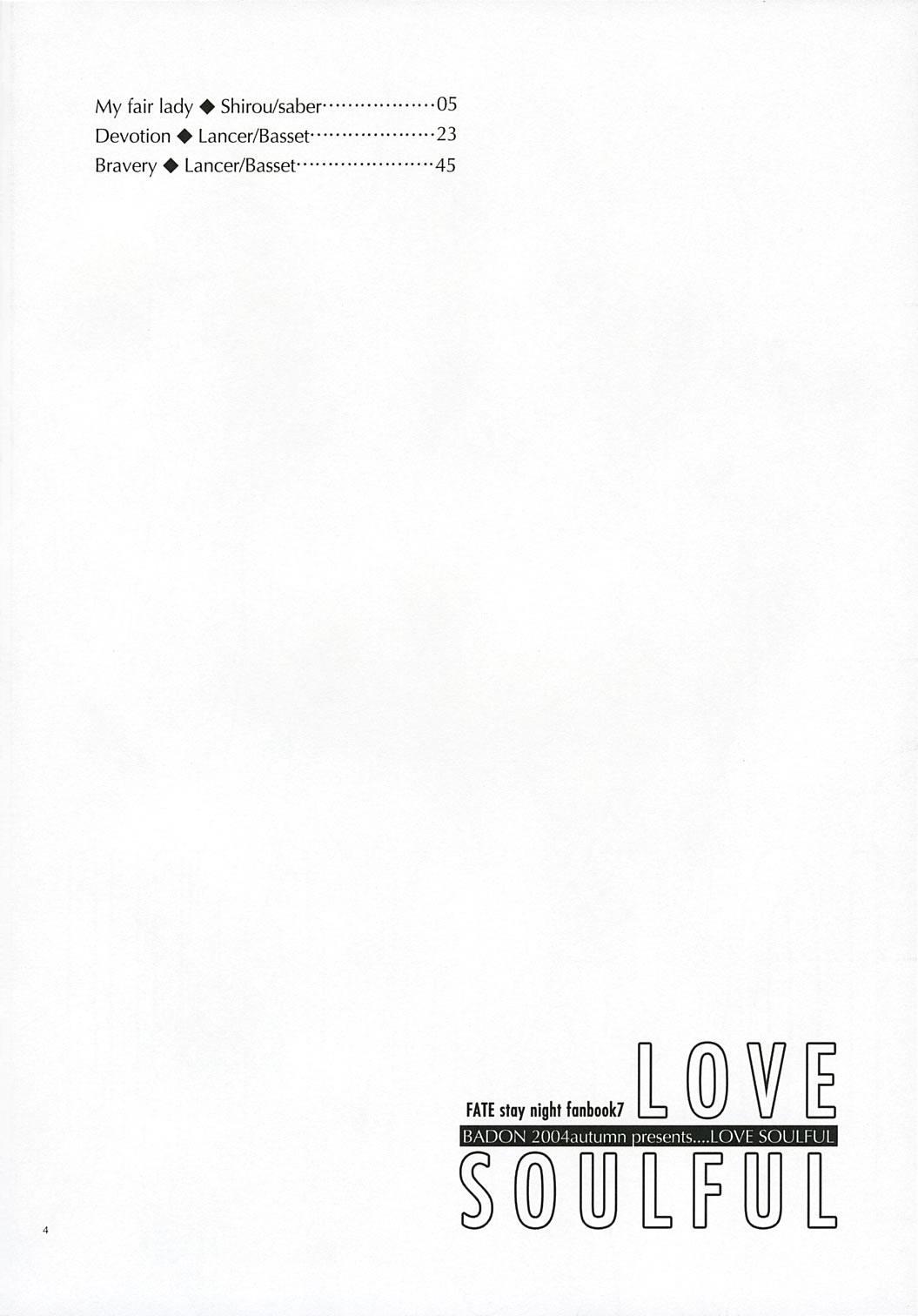 Love Soulful 2
