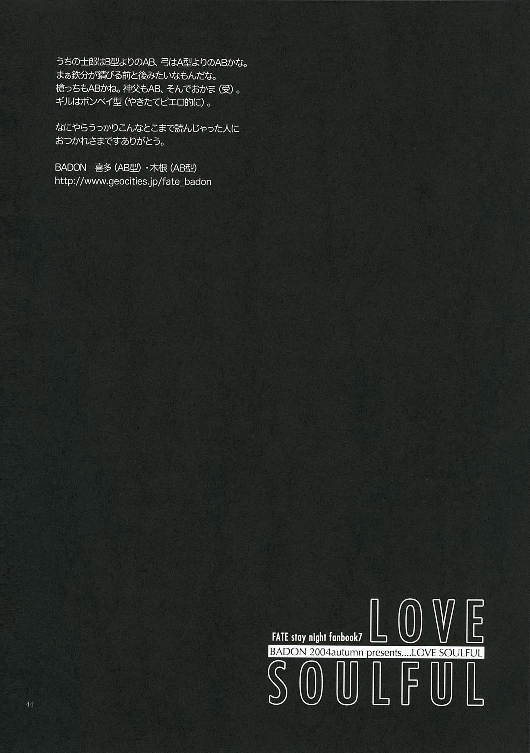 Love Soulful 42