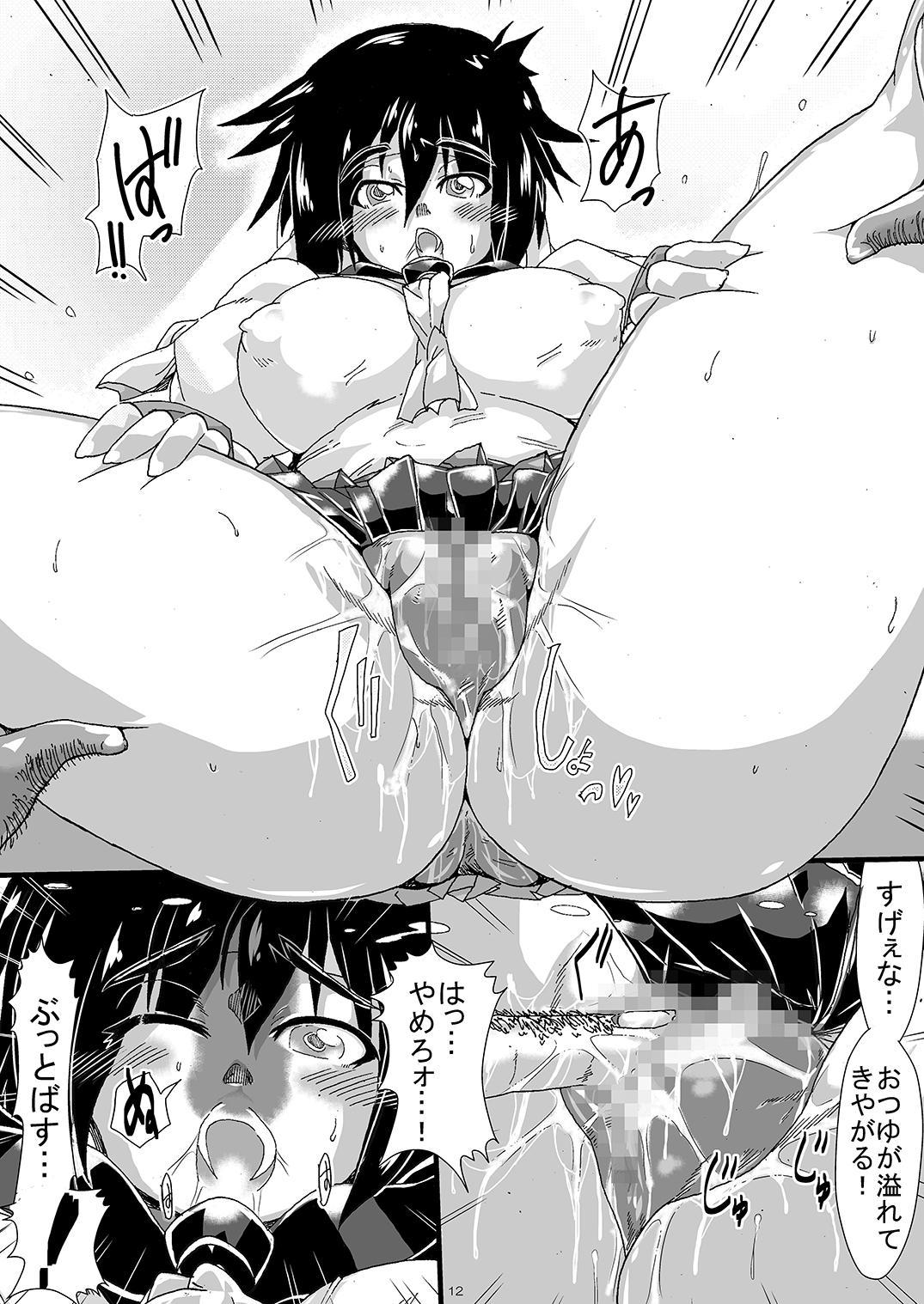 Benki Sakura 10