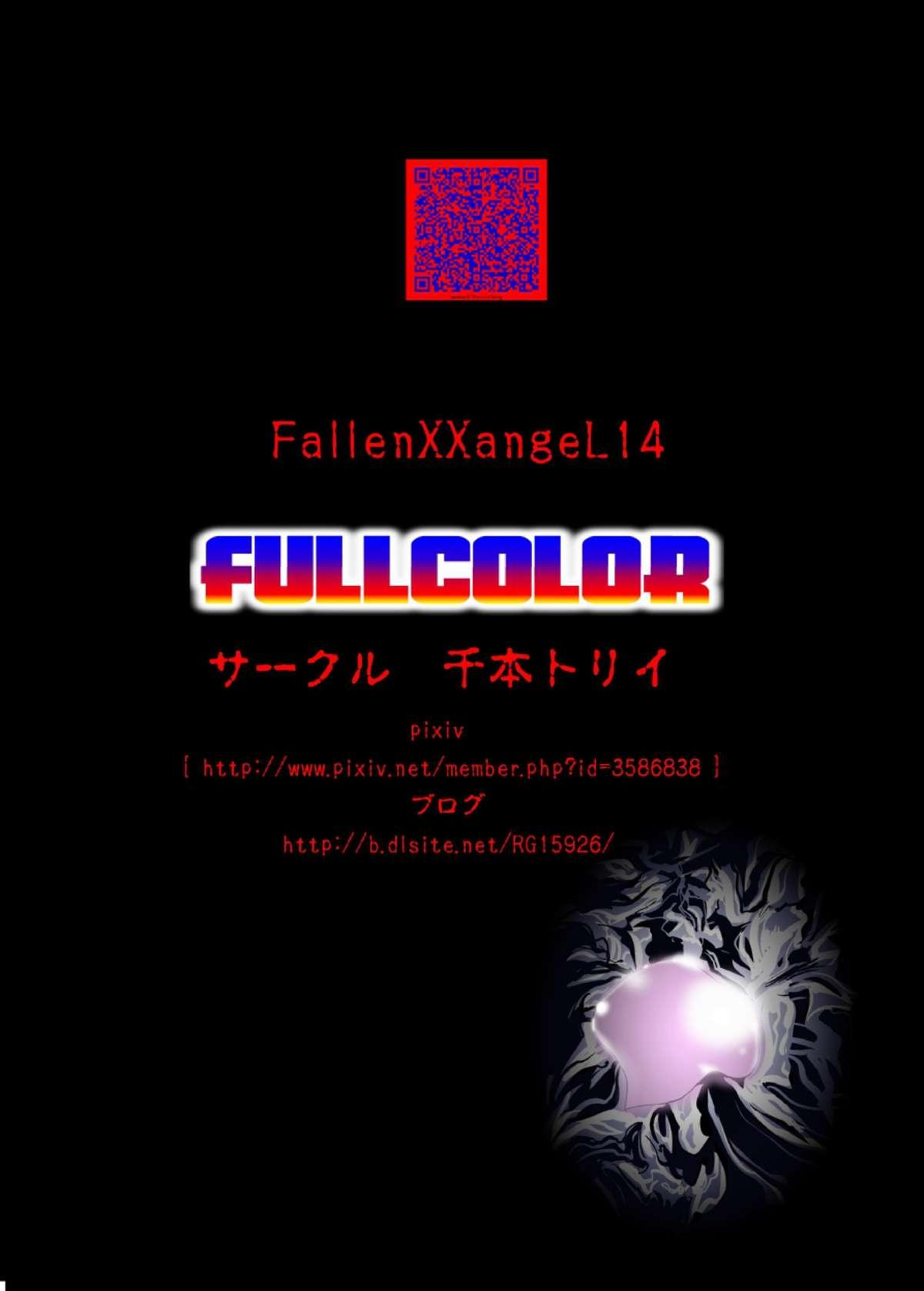 FallenXXangeL The Last Stage 4 FULLCOLOR 43