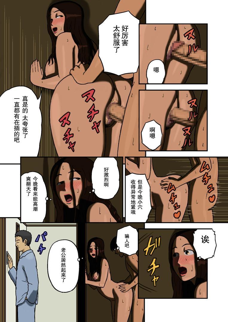 Mitsu Mitsu 17
