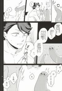 Okaeri! Powerchan 5