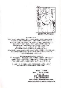 Fire Loveblem if - Immoral Kingdom 2