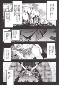 Fire Loveblem if - Immoral Kingdom 3