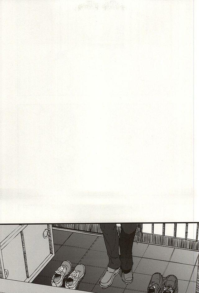 Bokura no Namae o Oshiete Ageru 39