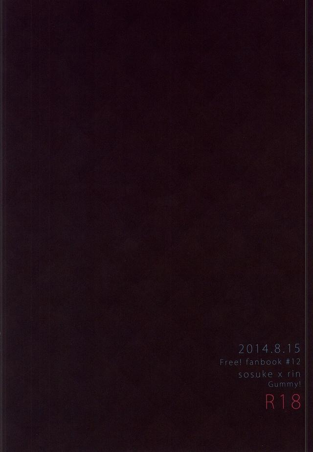 Kimi ga Nemuru Tame no xxxx 28
