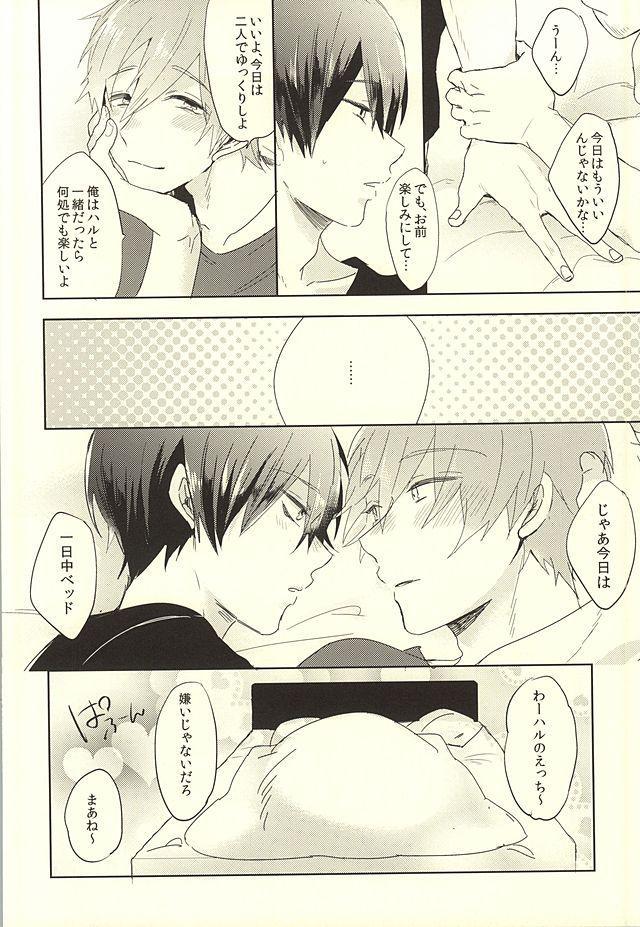 KISS HUG 26
