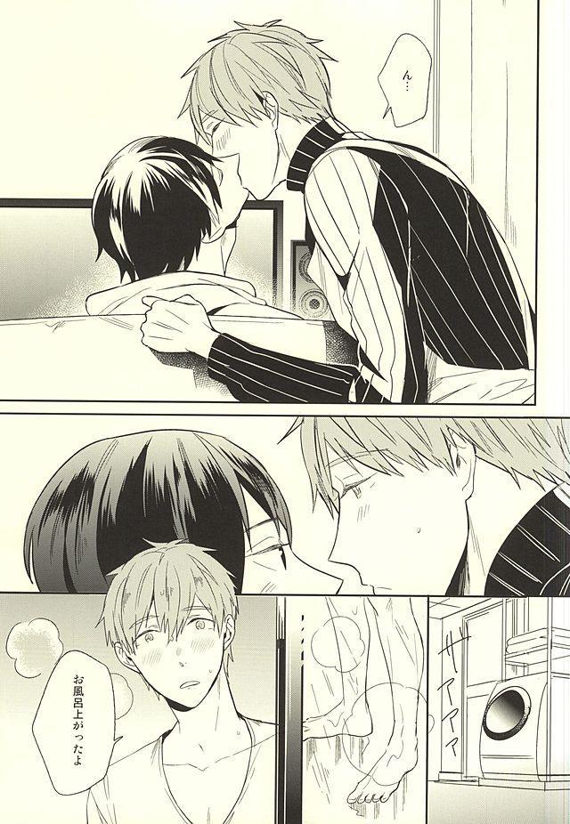 KISS HUG 5