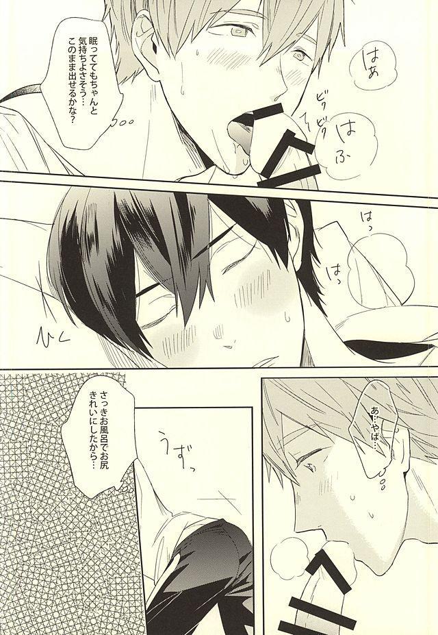 KISS HUG 8