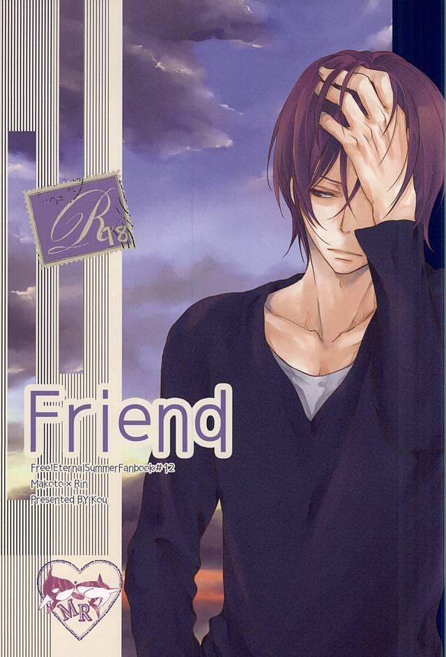 Friend 0