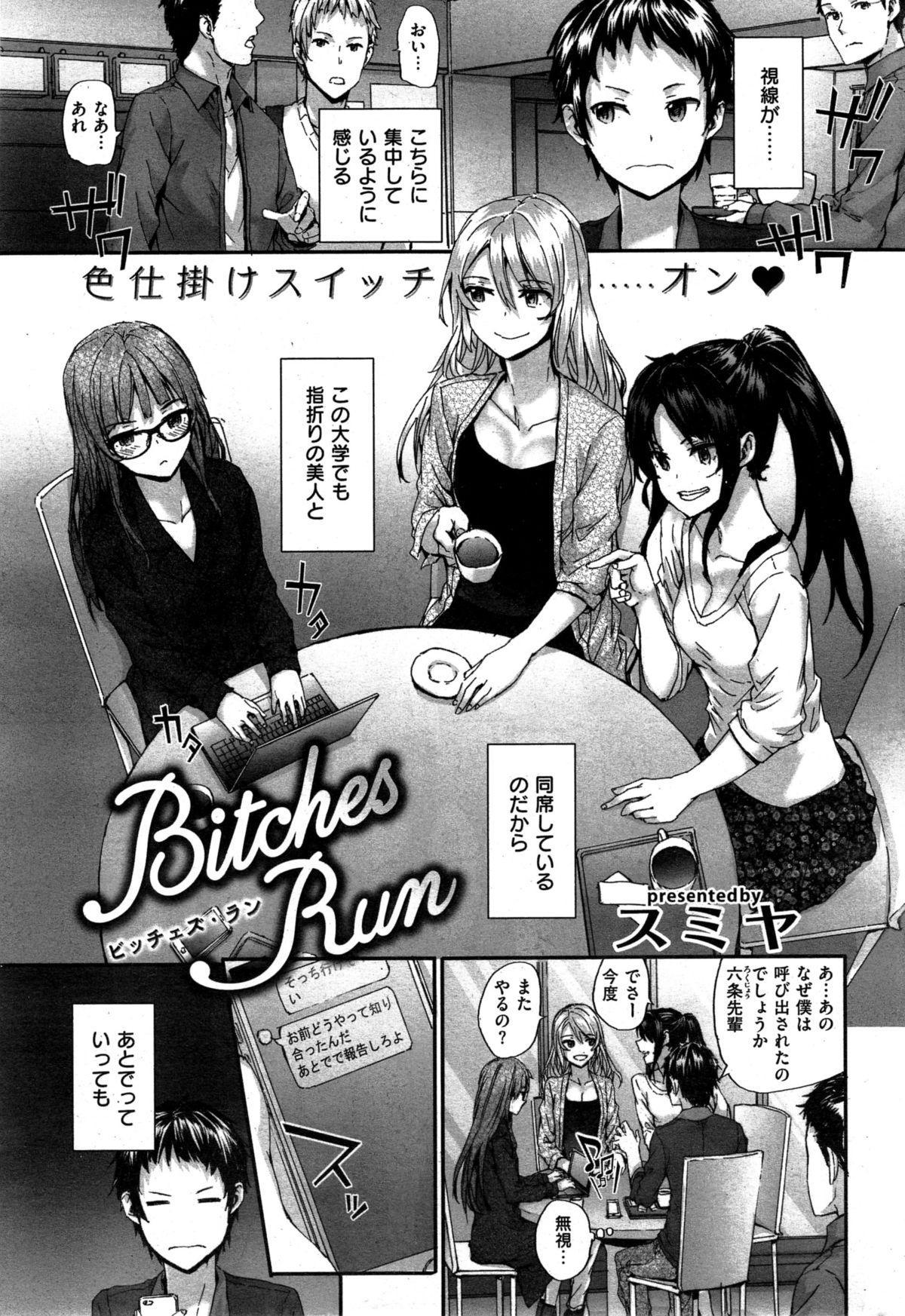 Bitches Dance 40