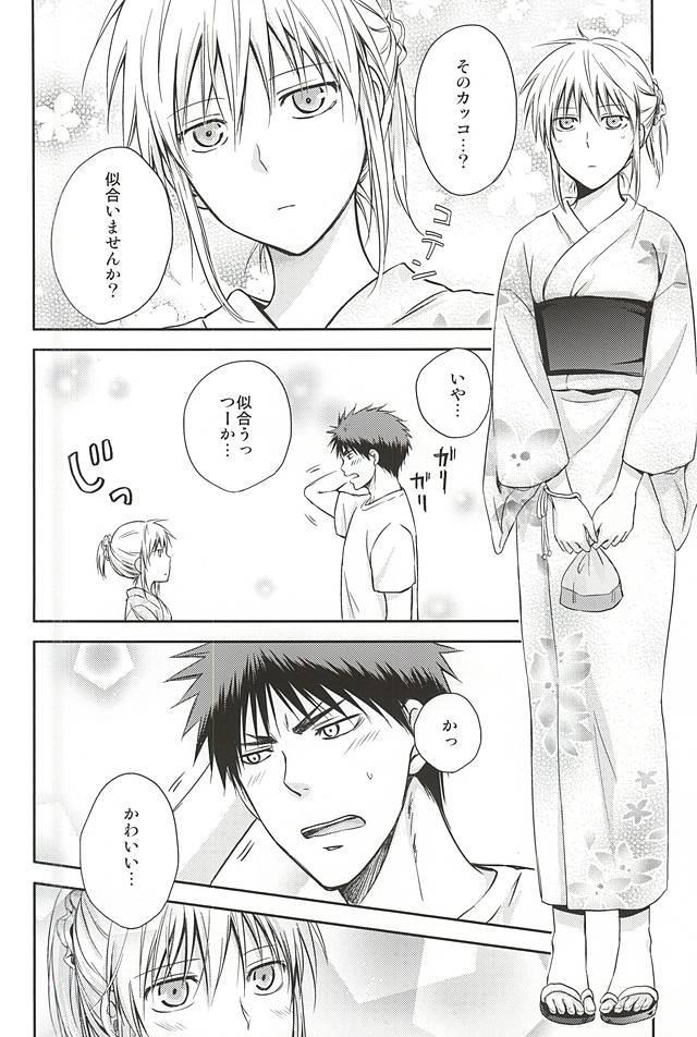 [Akatsukiiro (Kawamoto)] Kagami-kun to Kuroko-san no Natsu. (Kuroko no Basuke) 12