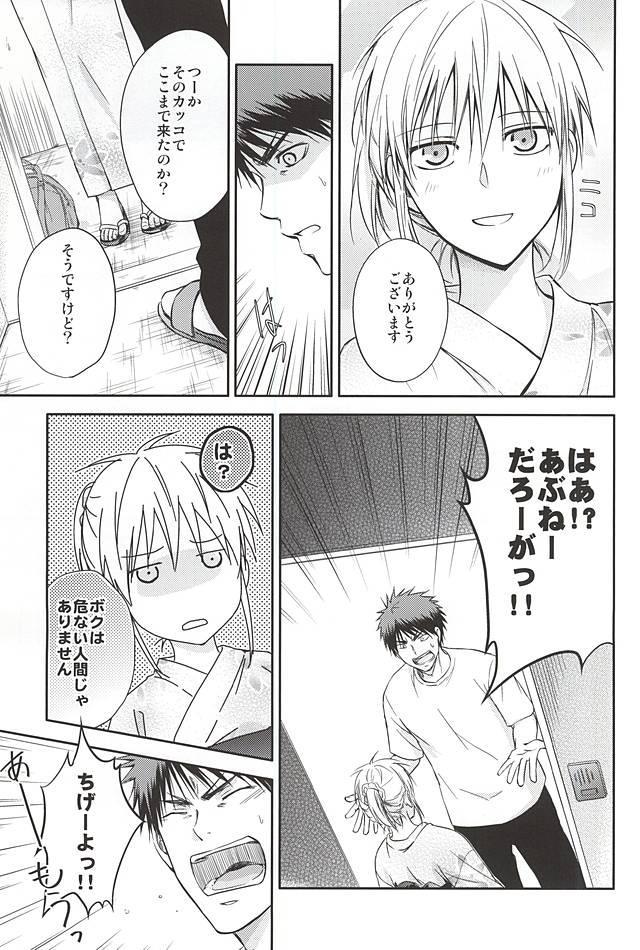 [Akatsukiiro (Kawamoto)] Kagami-kun to Kuroko-san no Natsu. (Kuroko no Basuke) 13