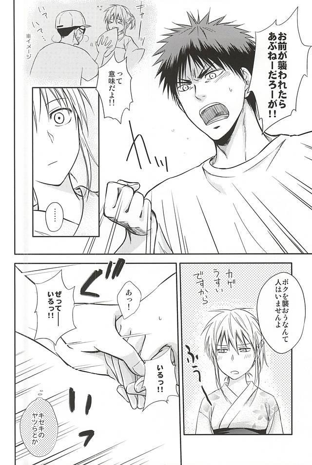 [Akatsukiiro (Kawamoto)] Kagami-kun to Kuroko-san no Natsu. (Kuroko no Basuke) 14
