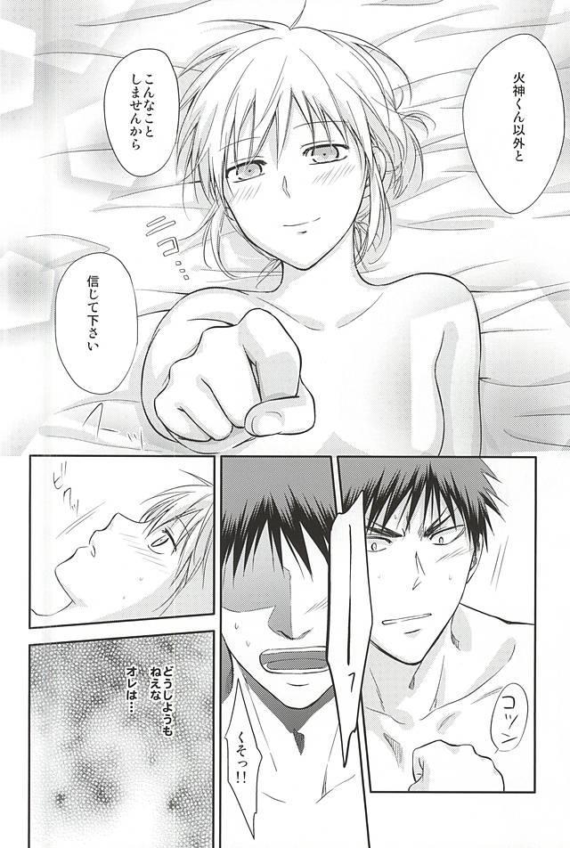 [Akatsukiiro (Kawamoto)] Kagami-kun to Kuroko-san no Natsu. (Kuroko no Basuke) 32