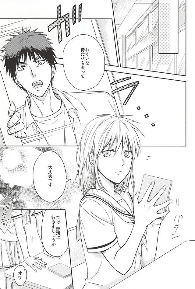 [Akatsukiiro (Kawamoto)] Kagami-kun to Kuroko-san no Natsu. (Kuroko no Basuke) 3