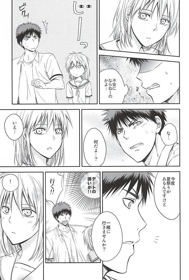 [Akatsukiiro (Kawamoto)] Kagami-kun to Kuroko-san no Natsu. (Kuroko no Basuke) 5