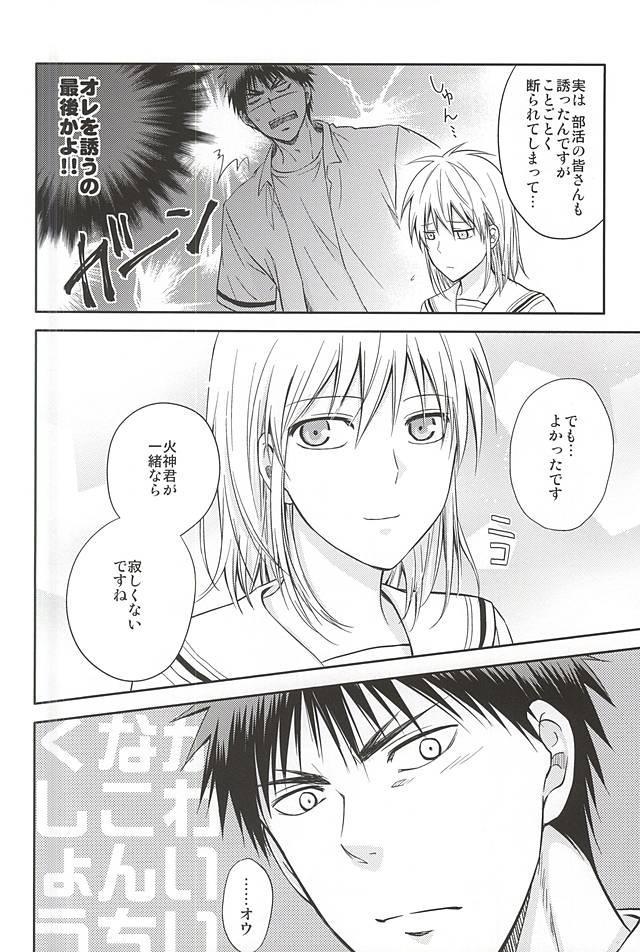 [Akatsukiiro (Kawamoto)] Kagami-kun to Kuroko-san no Natsu. (Kuroko no Basuke) 6