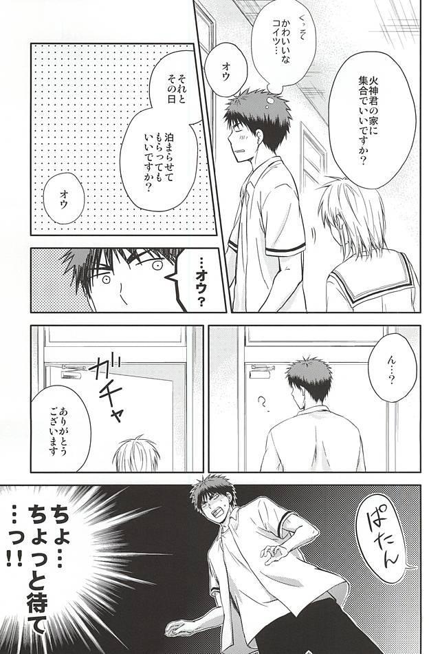 [Akatsukiiro (Kawamoto)] Kagami-kun to Kuroko-san no Natsu. (Kuroko no Basuke) 7