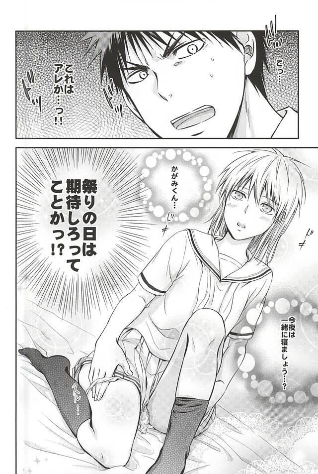[Akatsukiiro (Kawamoto)] Kagami-kun to Kuroko-san no Natsu. (Kuroko no Basuke) 8