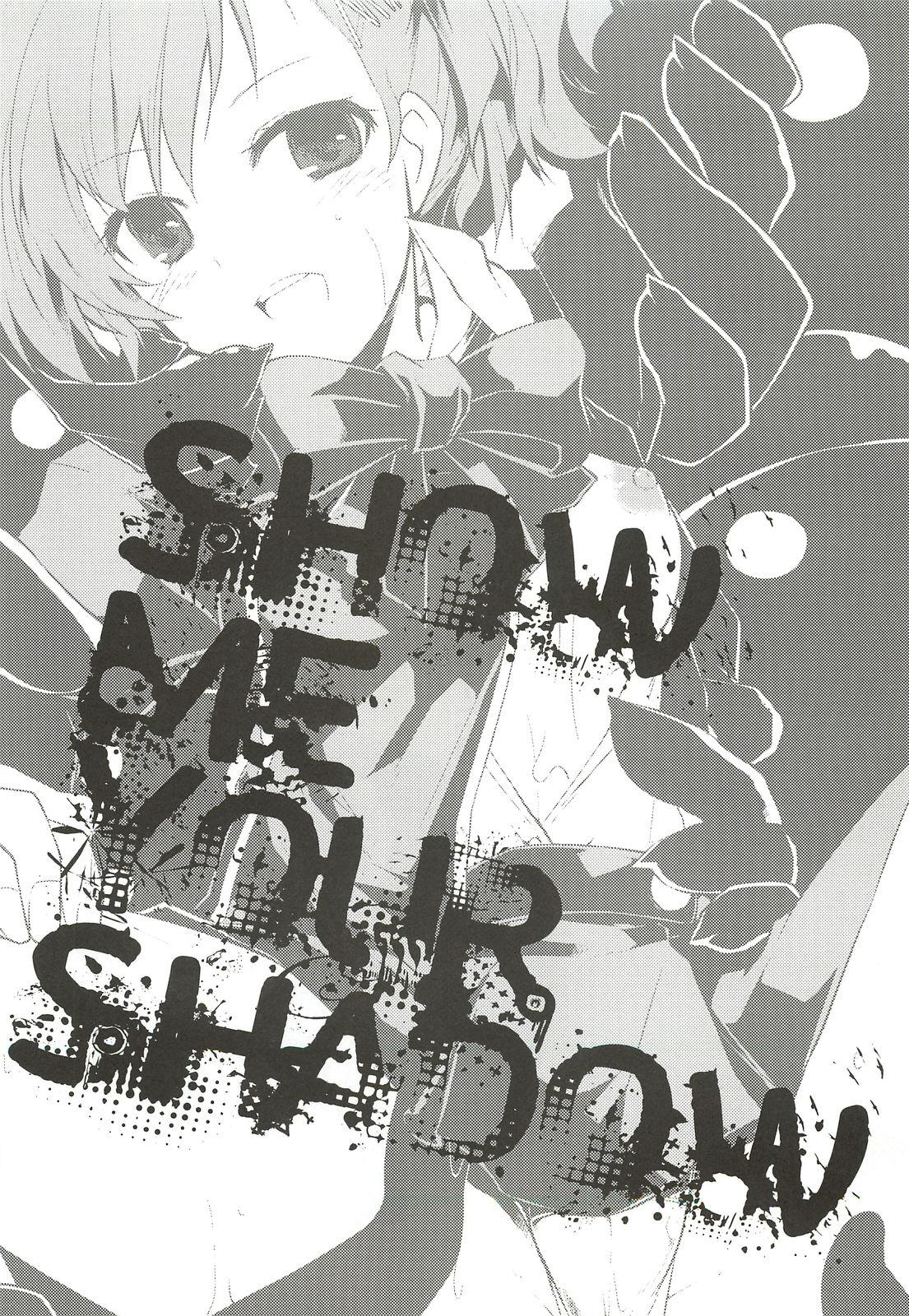 Show me your shadow 2