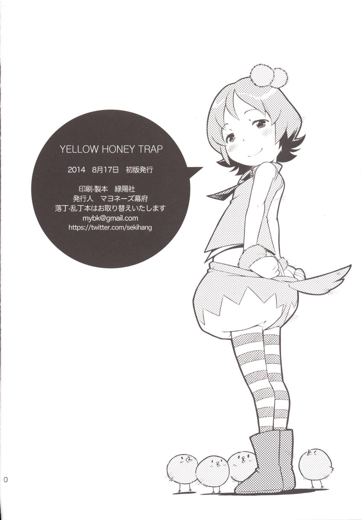 YELLOW HONEY TRAP 28