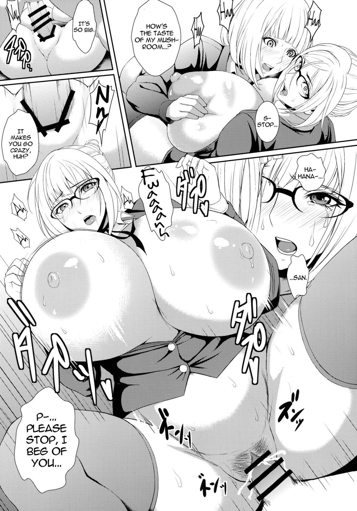 Kangoku ni Sakuhana to Hana - The Belle and Flower in prison 18