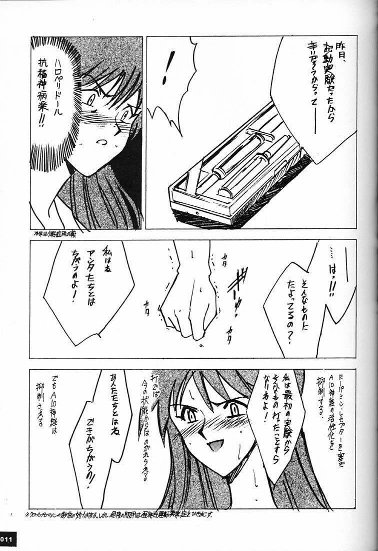 Anno Senyou 9