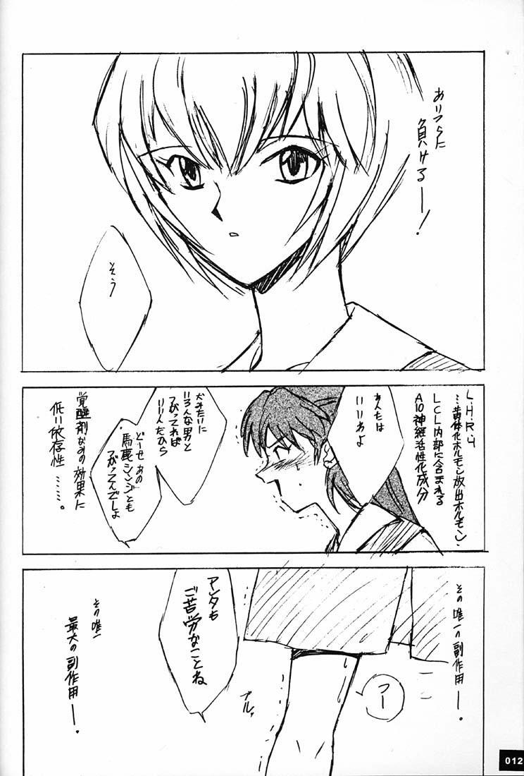 Anno Senyou 10