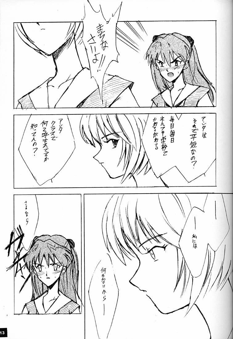Anno Senyou 11