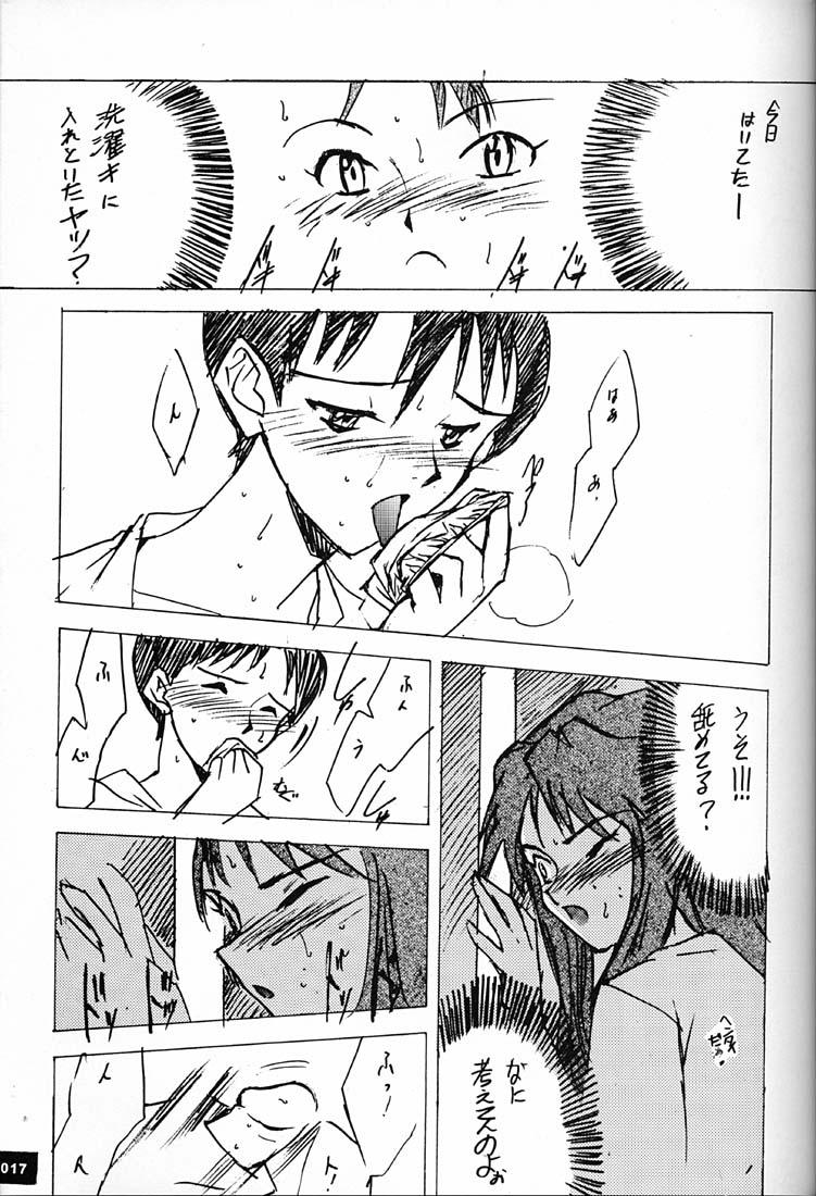 Anno Senyou 15