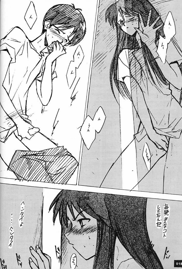 Anno Senyou 16
