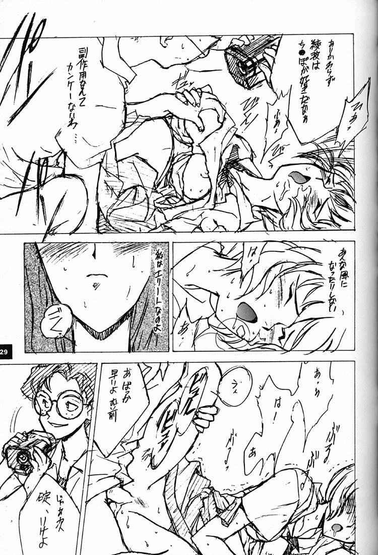 Anno Senyou 27
