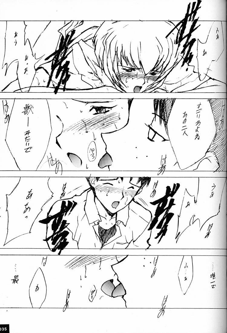 Anno Senyou 33