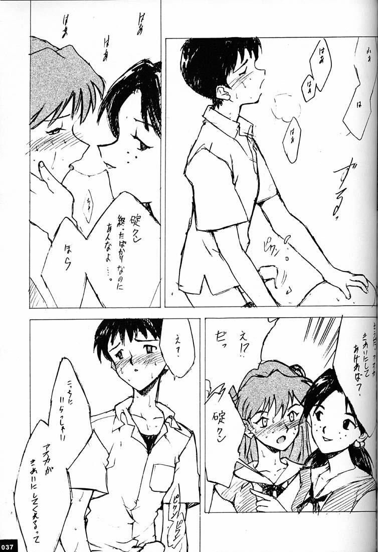 Anno Senyou 35