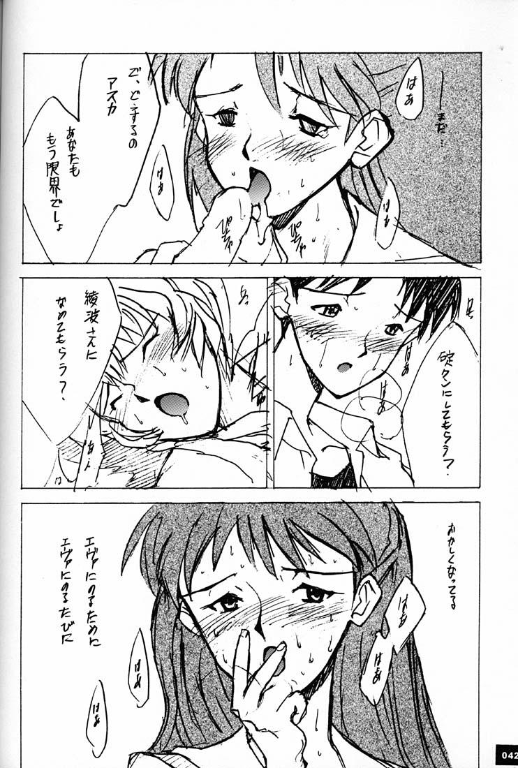 Anno Senyou 40