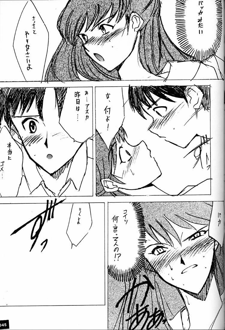 Anno Senyou 43