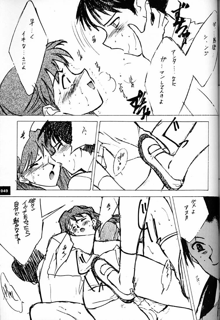 Anno Senyou 47