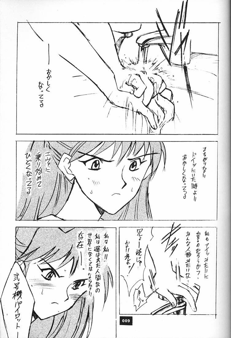 Anno Senyou 7