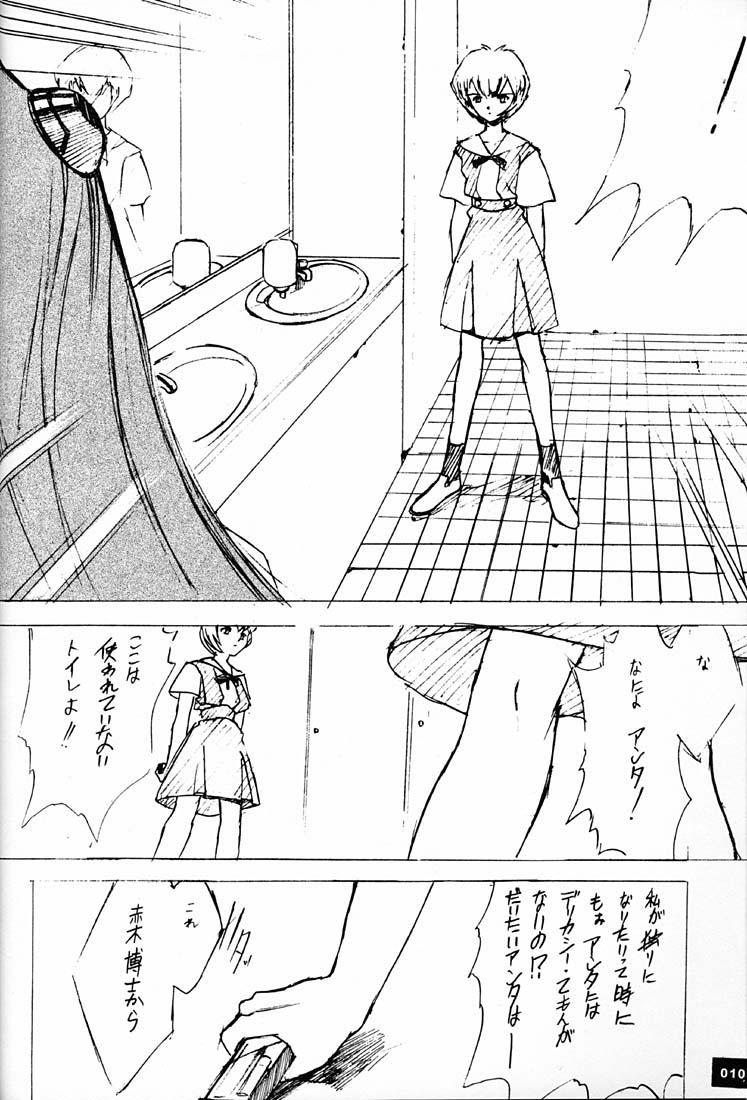 Anno Senyou 8